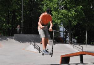 Удальцова 52 скейтпарк ЛСД